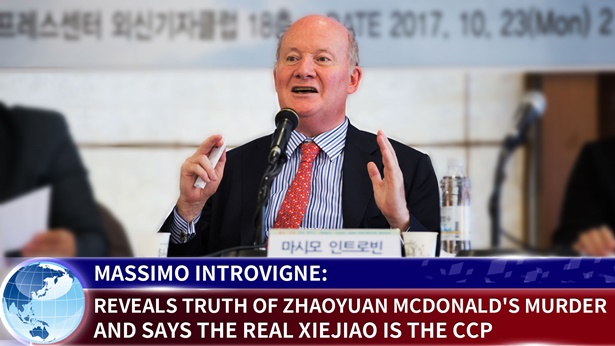 Massimo Introvigne Reveals Truth of Zhaoyuan McDonald's Murder and Says the Real Xiejiao Is the CCP