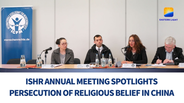 ISHR Annual Meeting Spotlights Persecution of Religious Belief in China