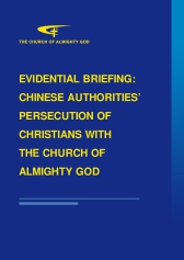 Evidential Briefing: Chinese Authorities' Persecution of Christians with The Church of Almighty God