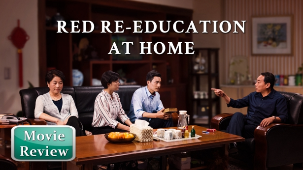 Movie Review | Red Re education at Home—Red Education Coming to Its End