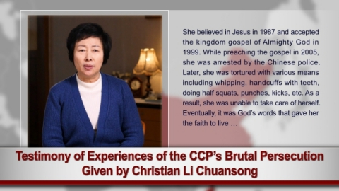 Testimony of Experiences of the CCP's Brutal Persecution Given by Christian Li Chuansong