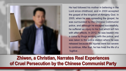 Zhiwen, a Christian, Narrates Real Experiences of Cruel Persecution by the Chinese Communist Party