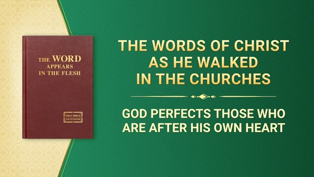 God Perfects Those Who Are After His Own Heart
