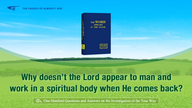 69. Why doesn't the Lord's return in the last days involve appearing to man and doing His work in a spiritual body?