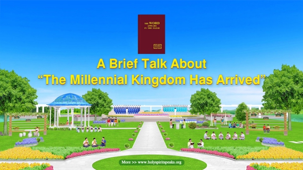 "A Brief Talk About ""The Millennial Kingdom Has Arrived"""