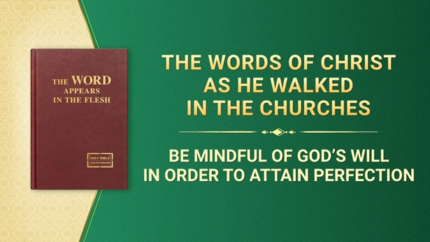 Be Mindful of God's Will in Order to Attain Perfection
