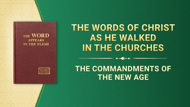 The Commandments of the New Age