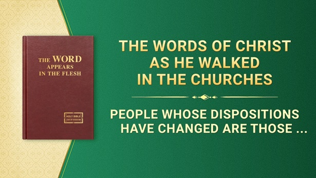 People Whose Dispositions Have Changed Are Those Who Have Entered Into the Reality of God's Words