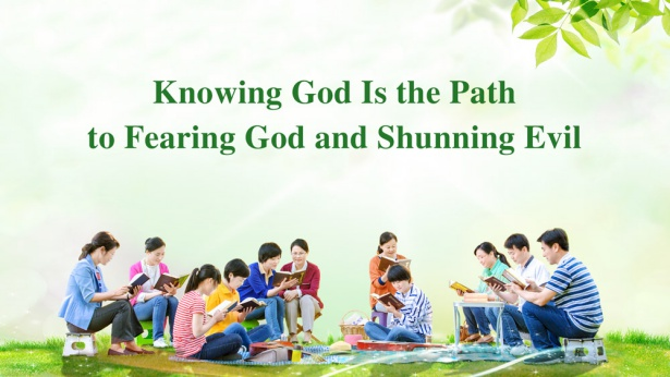 Knowing God Is the Path to Fearing God and Shunning Evil