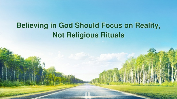 In Faith, One Must Focus on Reality—Engaging in Religious Ritual Is Not Faith