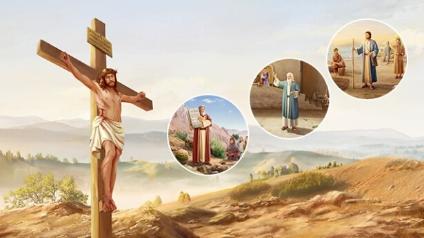 5. The essential differences between the incarnate God and those who are used by God