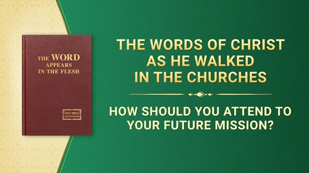 How Should You Attend to Your Future Mission?