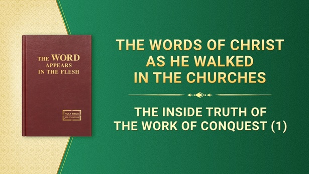 The Inside Truth of the Work of Conquest (1)