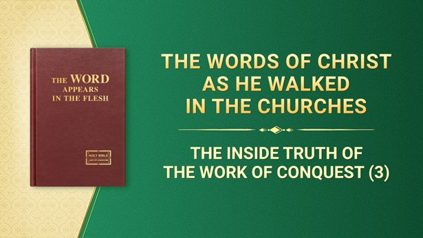The Inside Truth of the Work of Conquest (3)