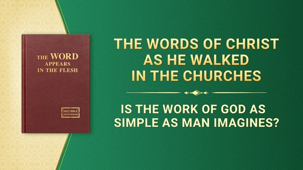 Is the Work of God So Simple As Man Imagines?