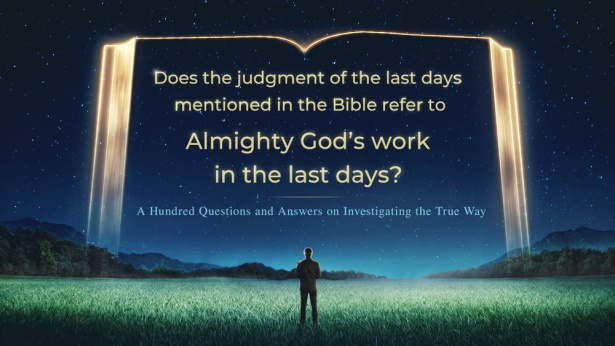 44. Does the judgment of the last days mentioned in the Bible refer to Almighty God's work in the last days?