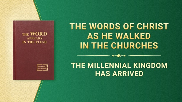 The Millennial Kingdom Has Arrived