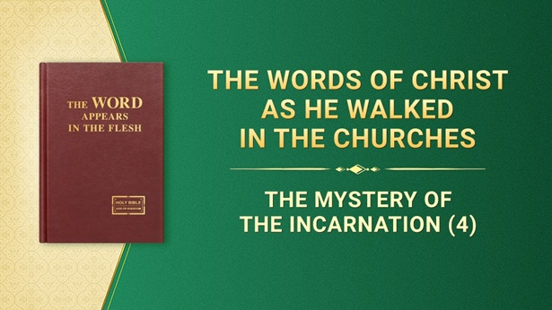The Mystery of the Incarnation (4)