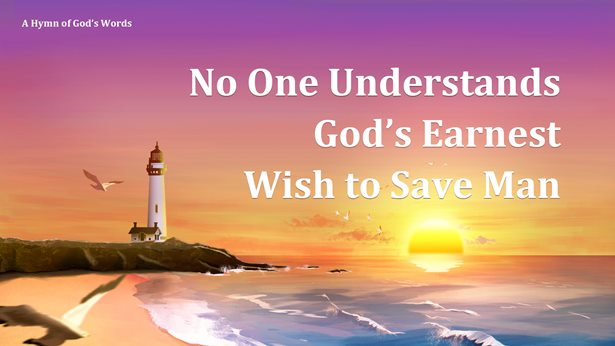 The Church of Almighty God,Eastern Lightning,Hymn