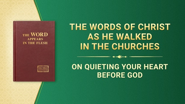 On Quieting Your Heart Before God