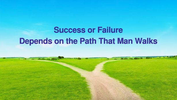 Success or Failure Depends on the Path That Man Walks