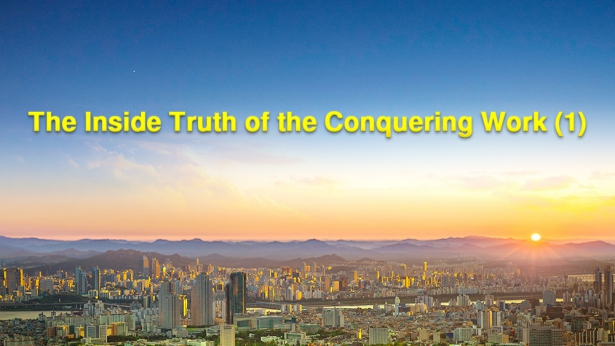 The Inside Truth of the Conquering Work (1)