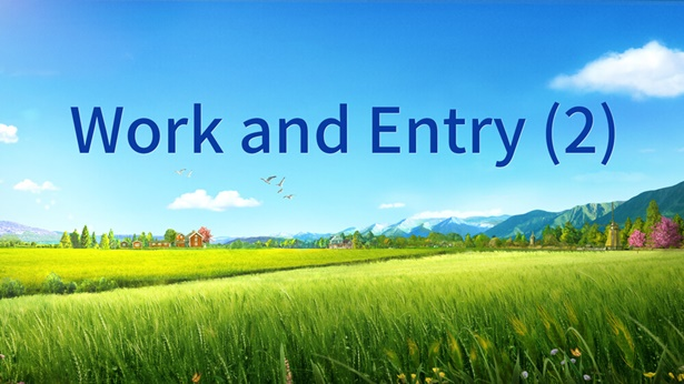 Work and Entry (2)