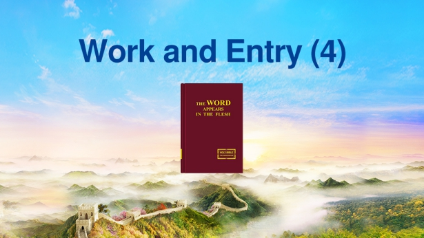 Work and Entry (4)