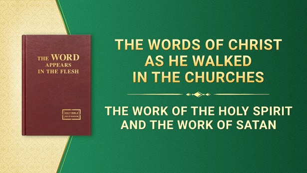 The Work of the Holy Spirit and the Work of Satan