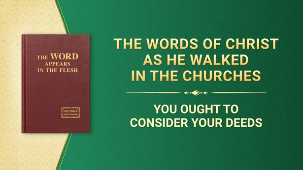 You Ought to Consider Your Deeds