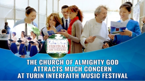 The Church of Almighty God Attracts Much Attention at Turin Interfaith Music Festival